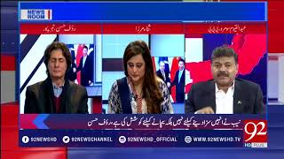 News Room - 22 December 2017 - 92NewsHDPlus