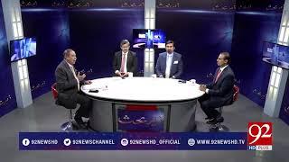 Zair E Behas - 27 October 2017 - 92NewsHDPlus