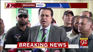 Islamabad: PMLN Leader Talal Chaudhry Talks to Media | 7 May 2018 | 92NewsHD