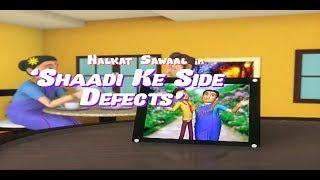 Angary prash and halkat sawal _husband_&wife_Sunday_shaadi_ke_side_defects