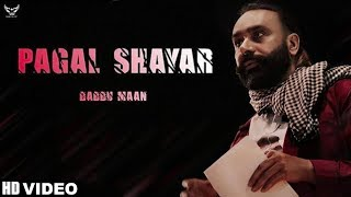 Pagal Shayar | Babbu Maan | Latest Punjabi Songs 2020 | First Look