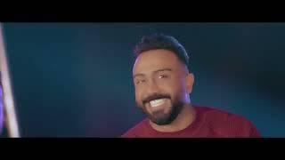 مصطفى العبدالله وعلي جاسم - بس حضنك (حصرياً) | 2019 | (Mustafa Alabdullah & Ali Jassim (Exclusive