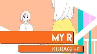 ENGLISH | My R Cover わたしのアール【Hikaru】