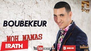 BOUBKEUR 2017-MOH MAMAS - Official Audio)