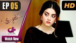 BAAGHI - Last Episode 28 | Urdu1 ᴴᴰ Drama | Saba Qamar, Osman Khalid Butt, Khalid Malik, Ali Kazmi width=