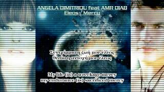 ANGELA DIMITRIOU feat AMR DIAB - Eleos/Mercy [GR-EN  Lyrics]