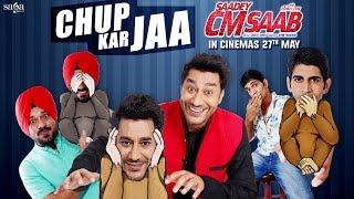 Chup Kar Jaa - Saadey CM Saab - Harbhajan Mann - New Punjabi HD Song 2016 - SagaHits width=