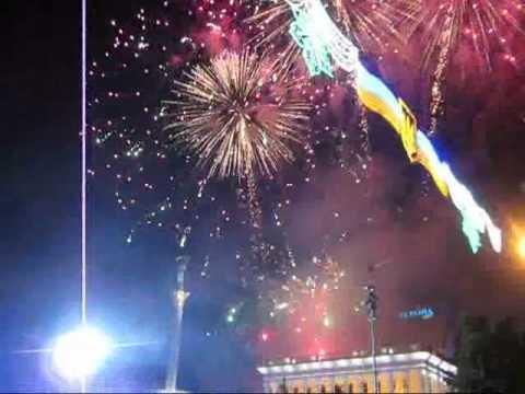 Незалежності України 20 років