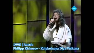 Russia - Eurovision Song Contest 1990 - 1999
