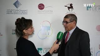 Déclaration de Mohamed El Krimi, expert-comptable