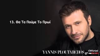 13. Θα Τα Πούμε Το Πρωί - Γιάννης Πλούταρχος / Tha Ta Poume To Proi - Giannis Ploutarxos
