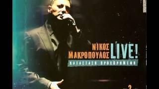 Νίκος Μακρόπουλος-Κόπηκα στα δυο live 2012