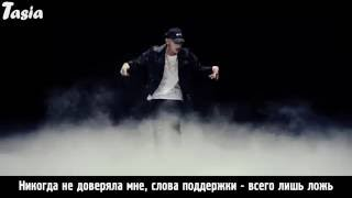 [MV] ZTAO - Hello, Hello ( ft. Wiz Khalifa ) [РУС.САБ]