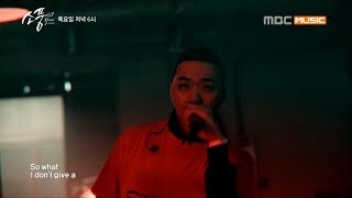 ( Picnic Live Season2 EP.106) BewhY - So What