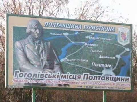 ~Poltava, Ukraine~