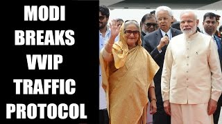 PM Modi travels in 'Normal' traffic to receive Bangladesh PM Sheikh Hasina | Oneindia News