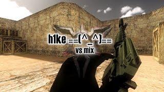 #CS16 h1ke ==(^_^)== vs mix 4к