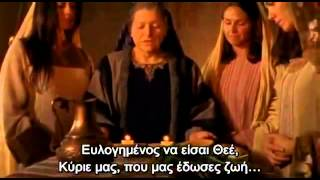 ΜΕΣΣΙΑΣ – ΕΚΠΛΗΡΩΜΕΝΗ ΠΡΟΦΗΤΕΙΑ (Ελληνικοί υπότιτλοι).
