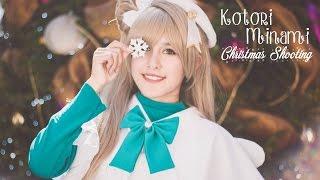 Love Live! ❄ Minami Kotori | Christmas Cosplay Shooting