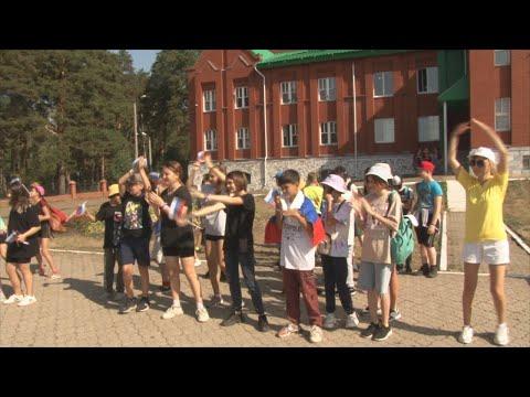 В Краснокамском районе отметили День российского триколора
