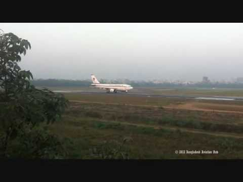 Departures from Dhaka – Brought to you by Bangladesh Aviation Hub (FB Page)