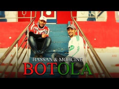 "HASSAN & MOUHCINE   ""BOTOLA""حسن و محسن | ""البطولة"""