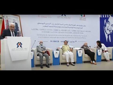 Video : Signature à Rabat des actes de donation de la famille feu Youssoufi à la FNM et Archives du Maroc