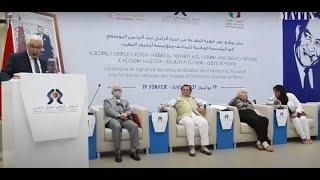 Signature à Rabat des actes de donation de la famille feu Youssoufi à la FNM et Archives du Maroc