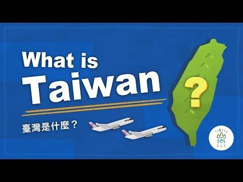 不只有漢文化!多元自由的臺灣是怎麼來的?|臺灣吧TaiwanBar - YouTube