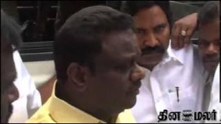 Tamilnadu Govt Appeals against P.M.K Guru - Dinamalar Video News Dated August 26th 2013
