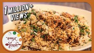 Chicken Biryani   Restaurant Style   Recipe by Archana in Marathi   Simple & Quick Rice width=