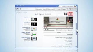 Youtube أهلا أونلاين : المشاركة في