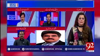 How much combined opposition will give tough time to Imran Khan | 2 August 2018 | 92NewsHD