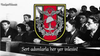 """TSK Armoni Mızıkası - Turkish Military Song """"Gençlik Marşı"""""""