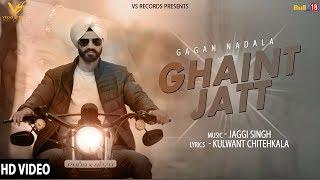 Ghaint Jatt - Official Music Video | Gagan Nadala | Latest Punjabi Song 2018 | VS Records