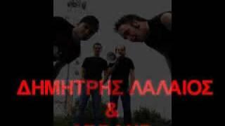 ΠΙΝΩ ΚΑΙ ΜΕΘΩ-ΔΗΜΗΤΡΗΣ ΛΑΛΑΙΟΣ.wmv