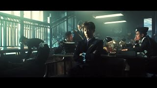 [HD 1080P] 170116 'The Great Detective' Trailer - HanGeng