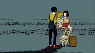 [악보] 가지마  『いかないで』 피아노
