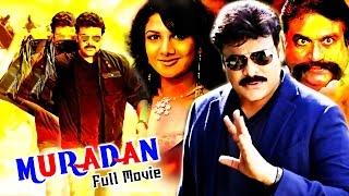 Siranjeevi MURADEN  Super Hit Tamil Full Movie HD Tamil Action Movie Action Cinema Dubbed Hit Movie width=