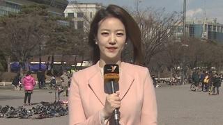 [날씨] 포근한 봄바람 솔솔…곳곳 미세먼지 주의 / 연합뉴스TV (Yonhapnews TV)