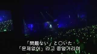 (720p, 자막)2013 하츠네 미쿠 콘서트 - 롤링걸
