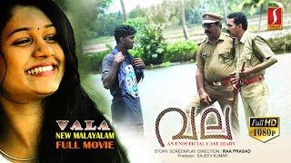 Vala new malayalam movie 2017 | Malayalam Family Entertainment Movie 2017 | Latest New Release 2017 width=