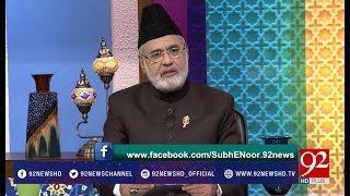 Subh E Noor - 02 April 2018 - 92NewsHDPlus