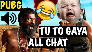 He Challenged Me on All Chat Then This Happened   PUBG Mobile Funny Moments