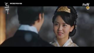 [孤單又燦爛的神-鬼怪] 王黎&金善 前世今生♡