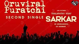 Sarkar Second Track - Mass Oruviral Puratchi Song | Thalapathy Vijay | AR Rahman | AR Murugadoss