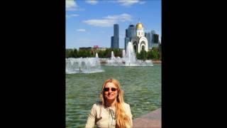 Cover av Irinka.... En sång av Celine Dion When i need you