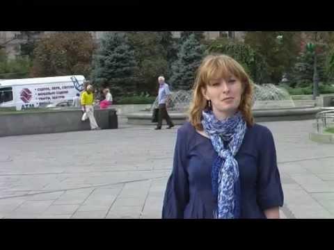 Independence Square (Maidan Nezalezhnosti), Kyiv, Ukraine