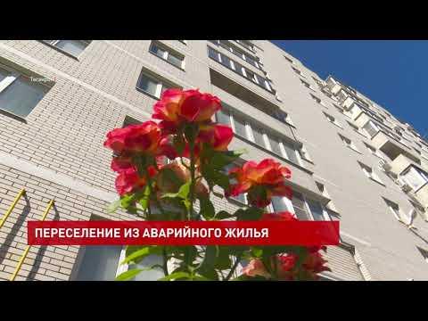 Очередные новоселы в Таганроге получили ключи от собственных квадратных метров
