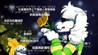 【Roze】His Theme (Slow Version) - 中文翻譯字幕